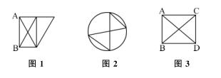 行测图形推理常考考点梳理八:一笔画与多笔画
